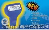 QNix handy两用型涂层测厚仪 QuaNix handy