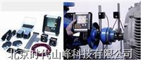 Easy-laser D505激光对中仪 Easy-laser D505/D525