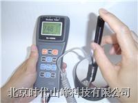 北京时代硬度计、里氏硬度计 HL1000A