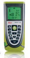 手持激光测距仪  A8