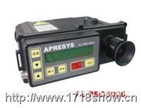远程激光测距仪 PRO6000