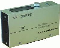 MN60 光泽度仪 MN60