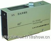 MN60-L石材光泽仪 MN60-L