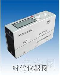 MN45塑料用光泽仪 MN45