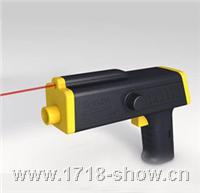压缩空气泄漏点扫描枪 ALS-100/ALS-100S