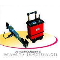 DG-2000/DG-2000A 便携式光谱仪 DG-2000A/DG-2000
