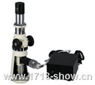 BJ-X 手持式金相显微镜 BJ-X
