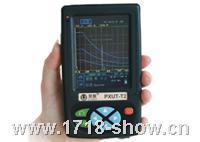 PXUT-T2掌上式数字超声波探伤仪 PXUT-T2