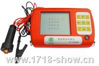 JY-XS600 钢筋锈蚀仪 JY-XS600
