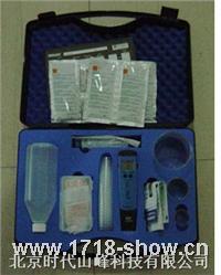 盐份测试工具包 SP7310