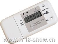 ADM-112射线剂量报警仪 ADM-112