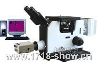 CMM-60E/CMM-60Z卧式金相显微镜 CMM-60E/CMM-60Z