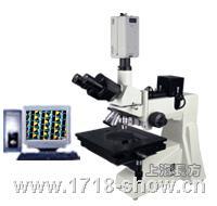CMM-70E/Z大平台金相显微镜 CMM-70E/ CMM-70Z