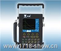 HS600经济型炫彩数字超声波探伤仪 HS600