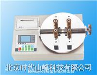 瓶盖扭矩测试仪 HN-1B HN-2B HN-5B HN-10B HN-20B