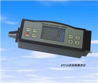 RT-210 粗糙度仪 RT 210