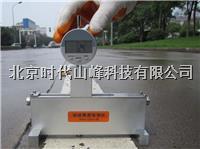 UNS10-1反光标线厚度检测仪 UNS10-1