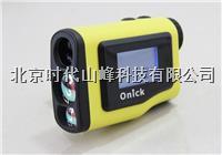 Onick 1000AS彩屏多功能激光测距仪 1000AS