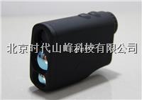 Onick(欧尼卡)1500L 激光测距仪  1500L