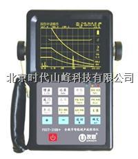 PXUT-350B+型全数字智能超声波探伤仪