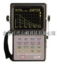 PXUT-350+型全数字智能超声波探伤仪 PXUT-350+