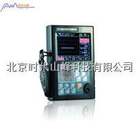 UTD9800+全数字超声波探伤仪 UTD9800+