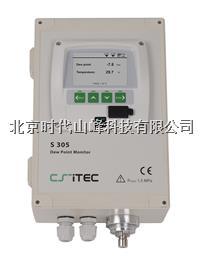 CS-iTEC 露点监控仪S 305 S305
