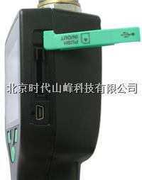 S 505 便携式露点仪