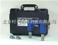 MP-A1 微型手持式磁粉探伤仪 MP-A1