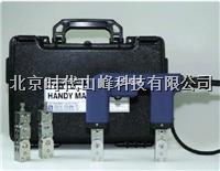 MP-A2 手持式磁粉探伤仪 HANDY MAGNA MP-A2