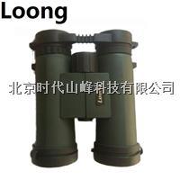龙牌直筒望远镜LBR0842/LBR1042 LBR0842/LBR1042