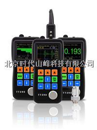高精度多功能超聲測厚儀 TT390