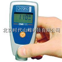 英国牛津CMI155 /CMI157 手持式两用型涂镀层测厚仪 CMI155 /CMI157