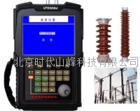UTD900J支柱瓷绝缘子超声波探伤仪  UTD900J