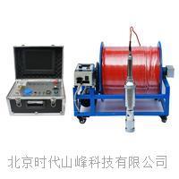 深井探测摄录仪SF-FB580 SF-FB580