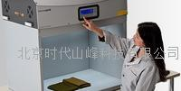 SpectraLight QC 光源箱 视觉色彩评估 SpectraLight QC