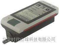 便攜式表面粗糙度測量儀 MarSurf PS10  PS10/PS 10