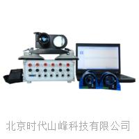 AM-2600A混合动力汽车综合测试仪 AM-2600A