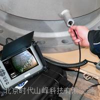 PCE-VE 1000工业内窥镜