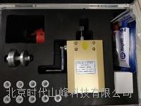 TC-10拉拔式附着力检测仪