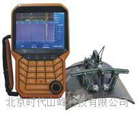 HS710 型便携式超声波检测仪 HS 710