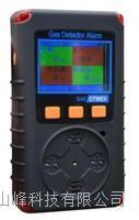 SF-G40多合一气体检测仪