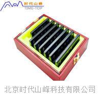 GB/T6060 表面粗糙度比较样块 粗糙度仪对比样块 GB/T 6060/6062