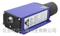歐尼卡激光距離傳感器LRFS-0040-1/-2 帶串口帶輸出 LRFS0040-1/LRFS0040-2