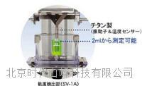 日本AND公司微量样品粘度计