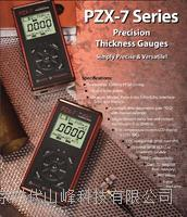PZX-7 DL精密超声波测厚仪 PZX-7/PZX-7DL