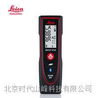 手持激光测距仪 D110
