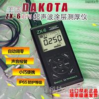 ZX-6 DL超声波测厚仪 ZX‐6/ZX‐6DL
