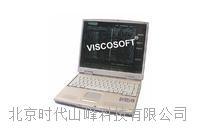 粘度换算软件 Erichsen 460