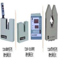 TLMG-D系列激光测径仪 TLMG-D